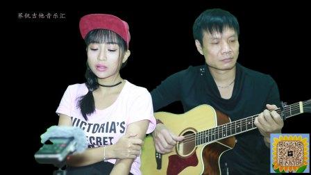 吉他弹唱:多娜 多娜 [荞钒吉他]