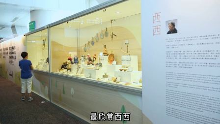 读万卷书如走万里路–香港书展2017