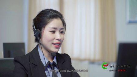 疯米电影作品:兰陵县人民医院服务热线宣传广告片
