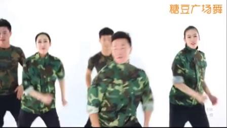 王广成健身广场舞超级舞林 献礼八一