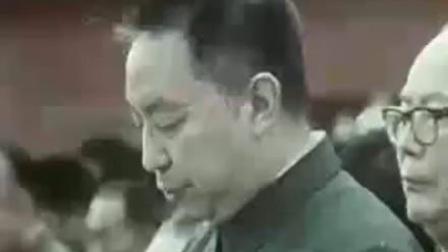 毛主席逝世追悼大会