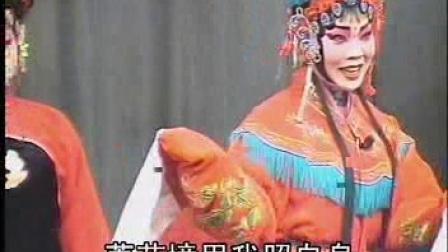泗州戏【双拜堂】上集 徐秀云主演