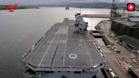 无人机降落英国航母 竟然没有被发现