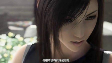 最终幻想7:圣子降临 国语 片段4