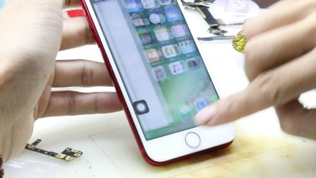杨长顺手机维修培训中心 7 7P换回键