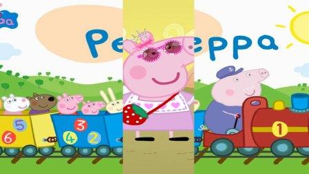 粉红小猪的冰淇淋小猪佩奇的冰激凌车
