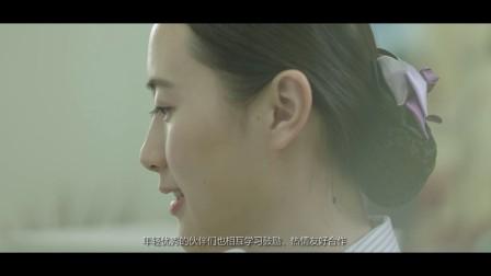南京银行2018届全球校园招聘形象片-1080P