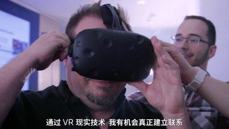 VR虚拟现实在新闻报道中的应用