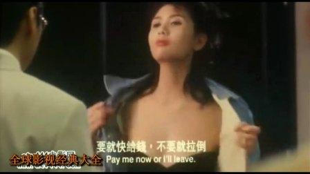 听说这是邱淑贞最显身材的一部戏,徐锦江看得眼都直了