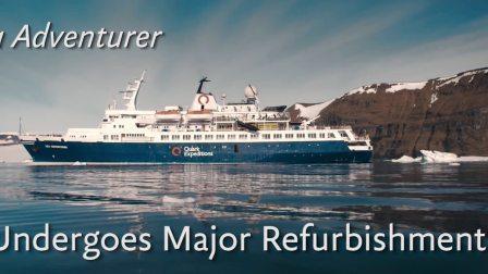 海探险2017年夏季进行大规模翻新