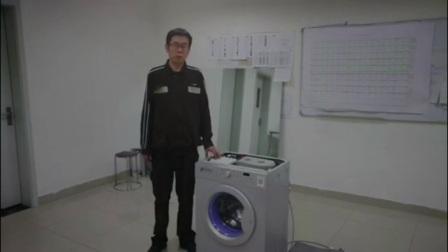 西宁索菲特酒店洗衣机的构造,工作原理及一般故障排查方法培训