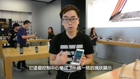 iPhone 8 / 8 Plus 香港开卖动手玩 | Engadget 中文版
