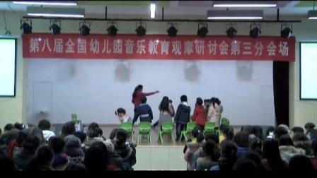 大班音樂游戲《斗舞》優質課-四川-任喻萍