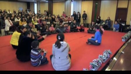 小班親子游戲《青蛙與蛇》優質課+教師說課-湖南-莫念