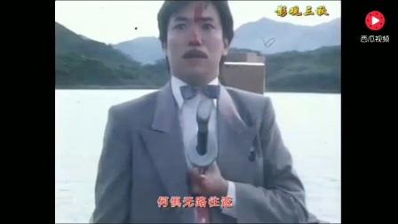 1983『再向虎山行』徐小明演唱主题曲、插曲。