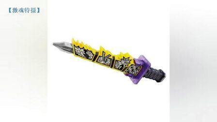 假面骑士Build新忍者漫画形态DX漫画忍剑武器 捷德奥特曼 软胶 食玩 变身器
