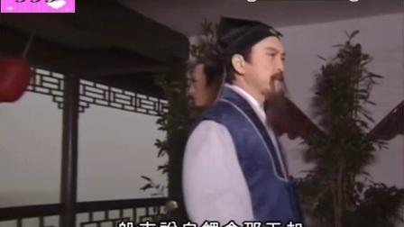 包公出巡之梦回青楼07