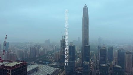 《深圳特区报》第十届金融风云榜——《深圳金融人物故事》