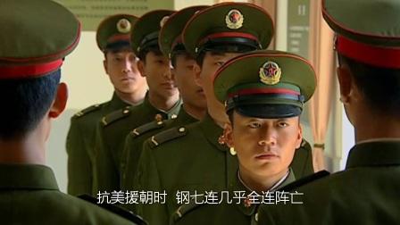 士兵突击第8集(高清版)