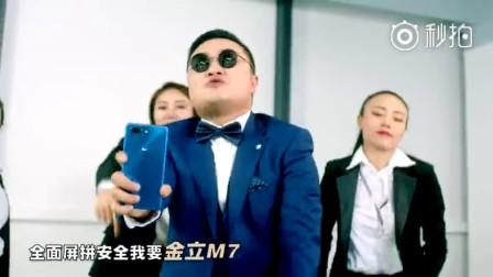 时尚商务rapper&时尚商务旗舰手机强强联手热唱《Ping Ping