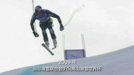 滑雪 shot