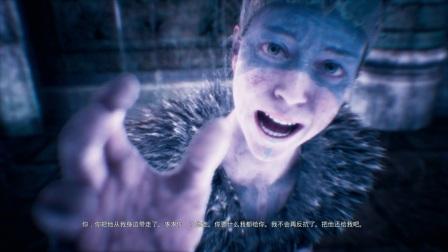 地狱之刃塞娜的献祭-剧情(1)