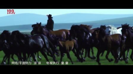 李晓杰《狼奔狼跑》MV首播 致敬十九大 继往开来