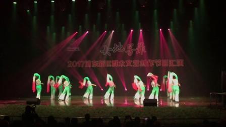 """171104""""大地芳菲""""古典舞《桃红柳绿孕春晓》"""