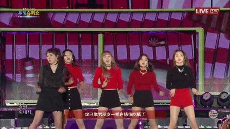 【HD/中字】Red Velvet - Rookie 《KV友谊演唱会》