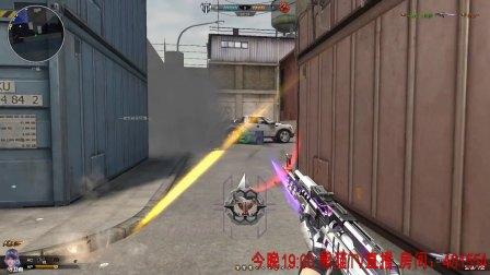 【图样解说】逆战 仓储中心 这到底是个什么枪!