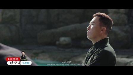 功守道:马云甄子丹切磋养生泡脚 画面辣眼