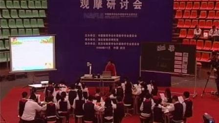 第4屆全國小學英語優質課大賽獲獎視頻-11.SchoolLife 海南-王一芳