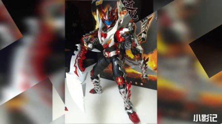 铠甲勇士铠传炎龙进化版