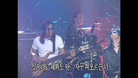 复活乐队《Lonely Night》1997年MBC Best50人气歌谣现场