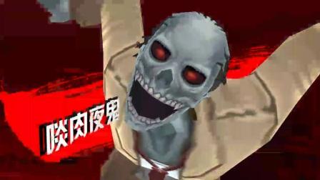 中国惊奇先生(第二期)