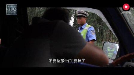 海南面包车环游新疆因太破被交警一天检查好多次
