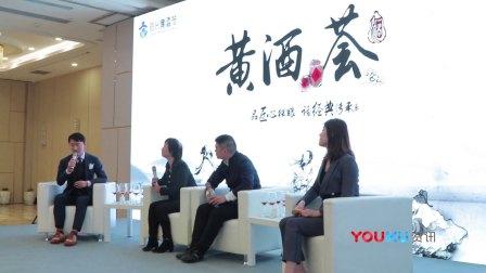 第23届绍兴黄酒节全国推广活动首站在沪盛大举办