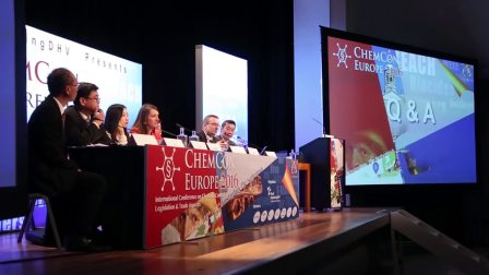 Impression of ChemCon Europe 2016