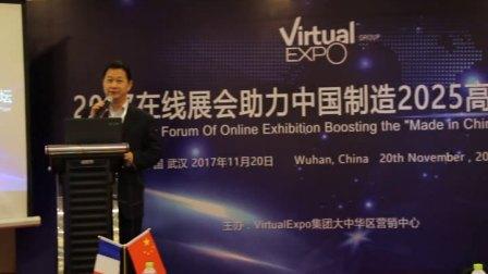 蔡翘梧-深圳医疗器械行业协会-2017在线展会助力中国制造2025高峰论坛