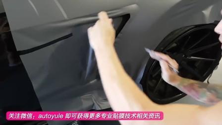 潮车 车身改色贴膜教程视频 侧开孔前叶子板改色贴膜视频教程