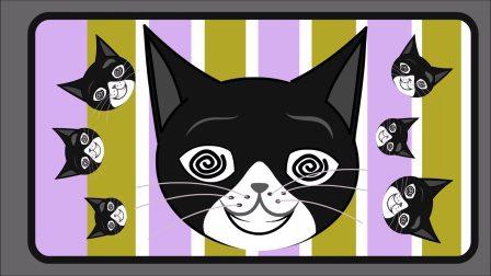 Hey DUBY - Flat Cat