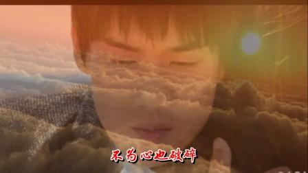 碎心石MV风雨作品