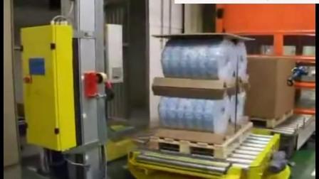 半自动打包机EFP系列 包装机器 【FROMM 孚兰】 自动包装机 塑钢带穿带机