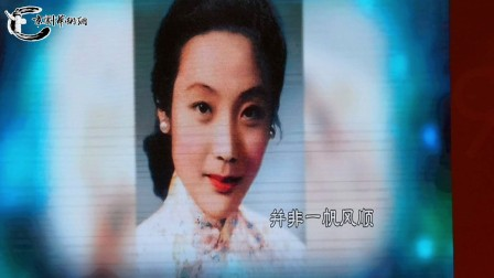 """庆祝赵燕侠先生诞辰90周年舞台生涯85周年新闻发布会!聆听赵老师讲""""小乖乖..."""