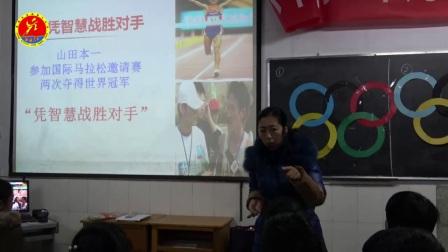油田六中关环老师活动体验课《追梦路上目标导航》