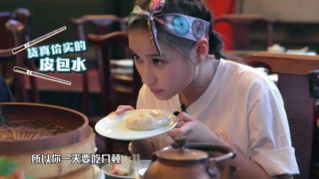谢霆锋携大胃王尝扬州美食 '皮包水'惊艳味蕾