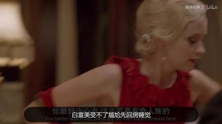 影视剧鉴赏-悬疑女王经典小说改编,几分钟速看悬疑片《尼罗河上的惨案》