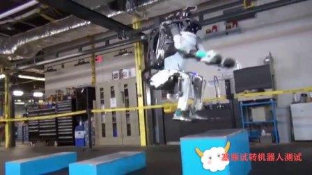 【塞雁试转】-国外机器人翻转功能的测试
