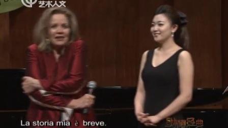 美国女高音瑞内.弗莱明 上海音乐学院声乐大师课2013年9月22日