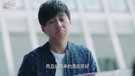 """恋爱先生 29 罗玥""""冲动消费后""""见程皓炫耀"""